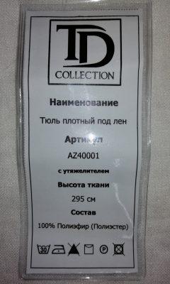Каталог AZ40001 TD COLLECTION (ТД КОЛЛЕКШЕН)
