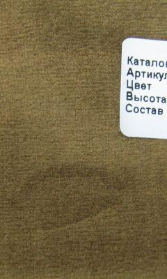 Каталог Rossani Артикул 90115 colour 15 ELITE HOME (ЭЛИТ ХОМ)