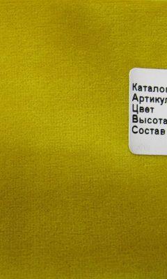 Каталог Rossani Артикул 90115 colour 18 ELITE HOME (ЭЛИТ ХОМ)