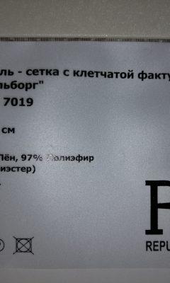 Каталог TD 7019 коллекция ROF (РОФ)
