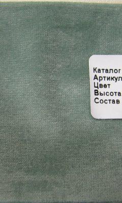 Каталог Rossani Артикул 90115 colour 20 ELITE HOME (ЭЛИТ ХОМ)