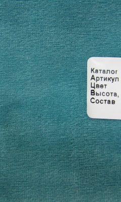 Каталог Rossani Артикул 90115 colour 21 ELITE HOME (ЭЛИТ ХОМ)
