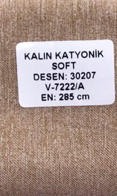 Артикул 30207 Kalin Katyonik Soft  Цвет V-7222/А  Mona Lisa