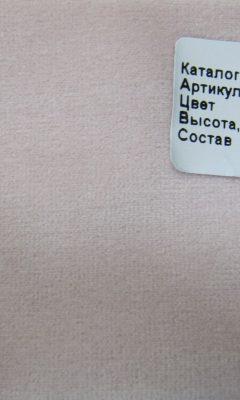 Каталог Rossani Артикул 90115 colour 23 ELITE HOME (ЭЛИТ ХОМ)