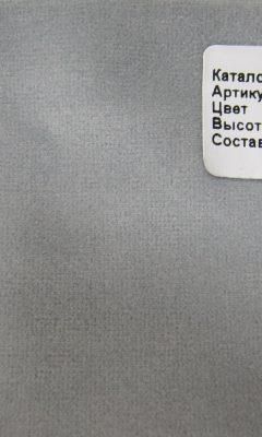 Каталог Rossani Артикул 90115 colour 24 ELITE HOME (ЭЛИТ ХОМ)