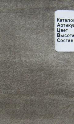 Каталог Rossani Артикул 90115 colour 26 ELITE HOME (ЭЛИТ ХОМ)