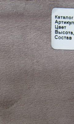 Каталог Rossani Артикул 90115 colour 27 ELITE HOME (ЭЛИТ ХОМ)