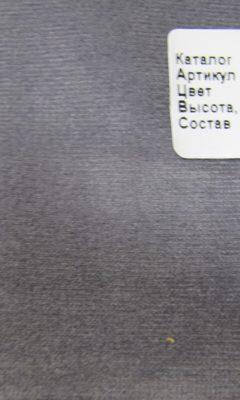 Каталог Rossani Артикул 90115 colour 28 ELITE HOME (ЭЛИТ ХОМ)
