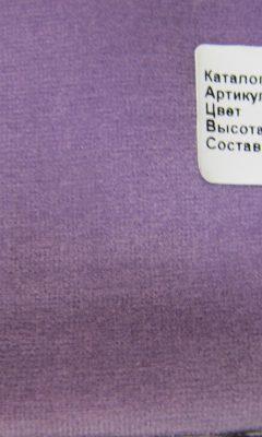 Каталог Rossani Артикул 90115 colour 30 ELITE HOME (ЭЛИТ ХОМ)