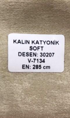 Артикул 30207 Kalin Katyonik Soft  Цвет V-7134  Mona Lisa