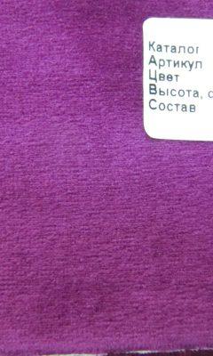 Каталог Rossani Артикул 90115 colour 35 ELITE HOME (ЭЛИТ ХОМ)