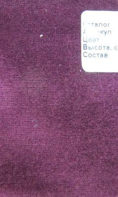 Каталог Rossani Артикул 90115 colour 36 ELITE HOME (ЭЛИТ ХОМ)