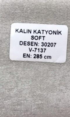 Артикул 30207 Kalin Katyonik Soft  Цвет V-7137  Mona Lisa