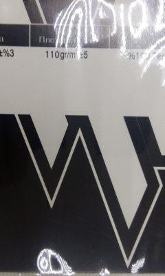 Коллекция B37862 WIYA (ВИЙЯ)