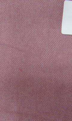 DESEN MILAS colour V-38 MIENA CURTAIN (МИЕНА)