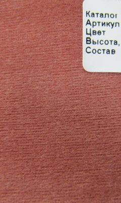 Каталог Rossani Артикул 90115 colour 39 ELITE HOME (ЭЛИТ ХОМ)