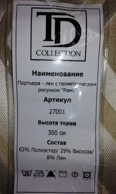 Каталог 27001 TD COLLECTION (ТД КОЛЛЕКШЕН)