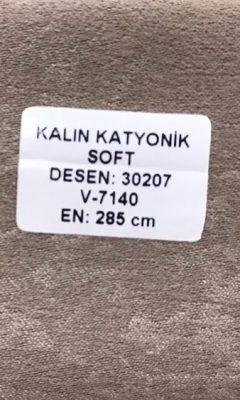 Артикул 30207 Kalin Katyonik Soft  Цвет V-7140  Mona Lisa