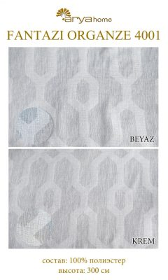 Ткань Arya Fantazi Organze 4001