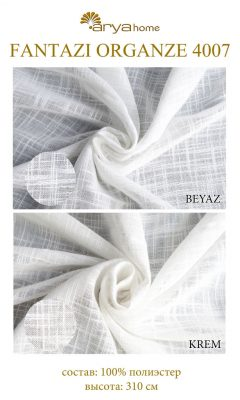 Ткань Arya Fantazi Organze 4007