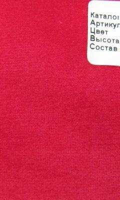 Каталог Rossani Артикул 90115 colour 41 ELITE HOME (ЭЛИТ ХОМ)