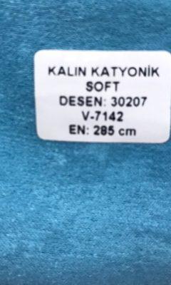 Артикул 30207 Kalin Katyonik Soft  Цвет V-7142  Mona Lisa