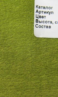 Каталог Rossani Артикул 90115 colour 43 ELITE HOME (ЭЛИТ ХОМ)