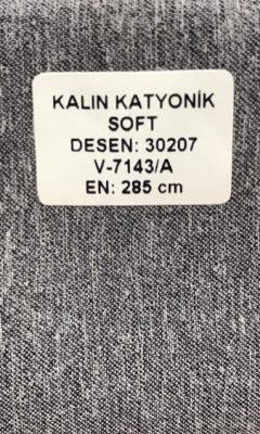 Артикул 30207 Kalin Katyonik Soft Цвет V-7143/А  Mona Lisa