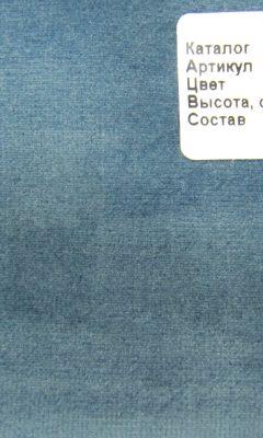 Каталог Rossani Артикул 90115 colour 46 ELITE HOME (ЭЛИТ ХОМ)