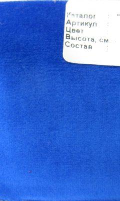 Каталог Rossani Артикул 90115 colour 48 ELITE HOME (ЭЛИТ ХОМ)