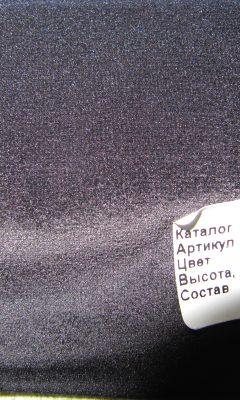 Каталог Rossani Артикул 90115 colour 49 ELITE HOME (ЭЛИТ ХОМ)