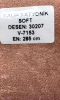 Артикул 30207 Kalin Katyonik Soft  Цвет V-7153  Mona Lisa