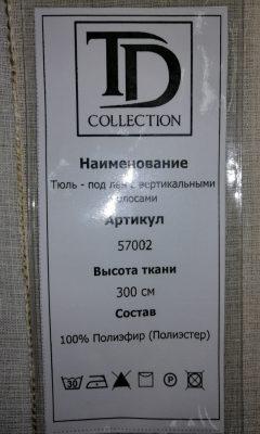 Каталог 57002 TD COLLECTION (ТД КОЛЛЕКШЕН)