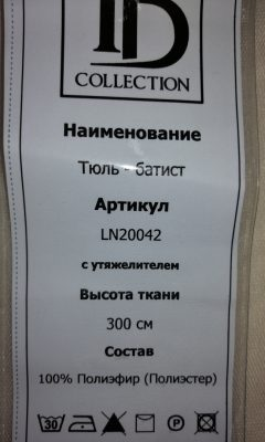 Каталог LN 20042 TD COLLECTION (ТД КОЛЛЕКШЕН)