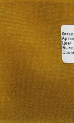 Каталог Rossani Артикул 90115 colour 8 ELITE HOME (ЭЛИТ ХОМ)