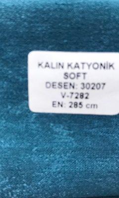 Артикул 30207 Kalin Katyonik Soft  Цвет V-7282  Mona Lisa