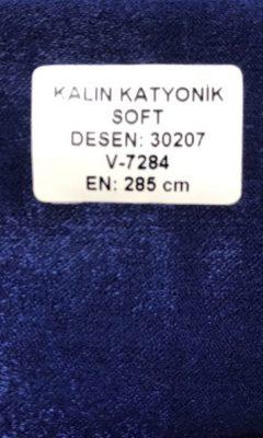 Артикул 30207 Kalin Katyonik Soft  Цвет V-7284  Mona Lisa