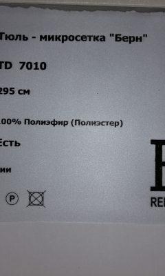 Каталог TD 7010 коллекция ROF (РОФ)