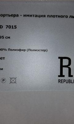 Каталог TD 7015 коллекция ROF (РОФ)