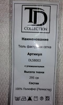 Каталог DL58003 TD COLLECTION (ТД КОЛЛЕКШЕН)