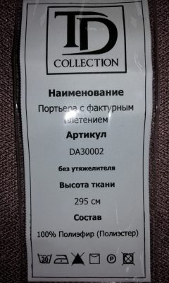 Каталог DA30002 TD COLLECTION (ТД КОЛЛЕКШЕН)