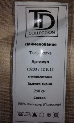 Каталог 18200\TD1015 TD COLLECTION (ТД КОЛЛЕКШЕН)