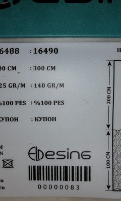 Артикул 16488 El desing (Элдесинг