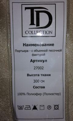 Каталог 27002 TD COLLECTION (ТД КОЛЛЕКШЕН)