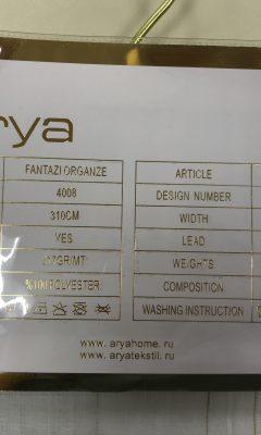 Каталог FANTASI ORGANZE 4008 ARYA HOME (АРИЯ)