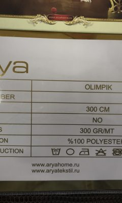 Каталог OLIMPIK ARYA HOME (АРИЯ)
