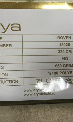 Каталог Article: ROVEN ARYA HOME (АРИЯ)