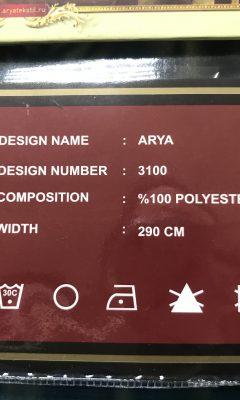 Каталог ARYA 3100 ARYA HOME (АРИЯ)