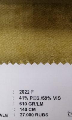 Каталог VERDA Article 2022 F Коллекция NEVILLE (НЕВИЛЬ)