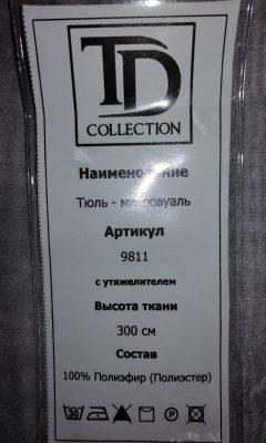 Каталог 9811 TD COLLECTION (ТД КОЛЛЕКШЕН)